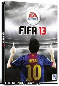 Патчи Fifa 09 Бутсы